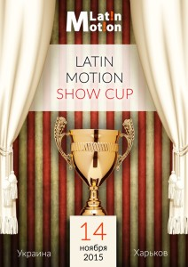 LM Show Cup