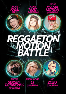 Reggaeton Motion Battle